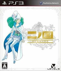 Hra (PS3) Ni no Kuni: Wrath of the White Witch (JAP)
