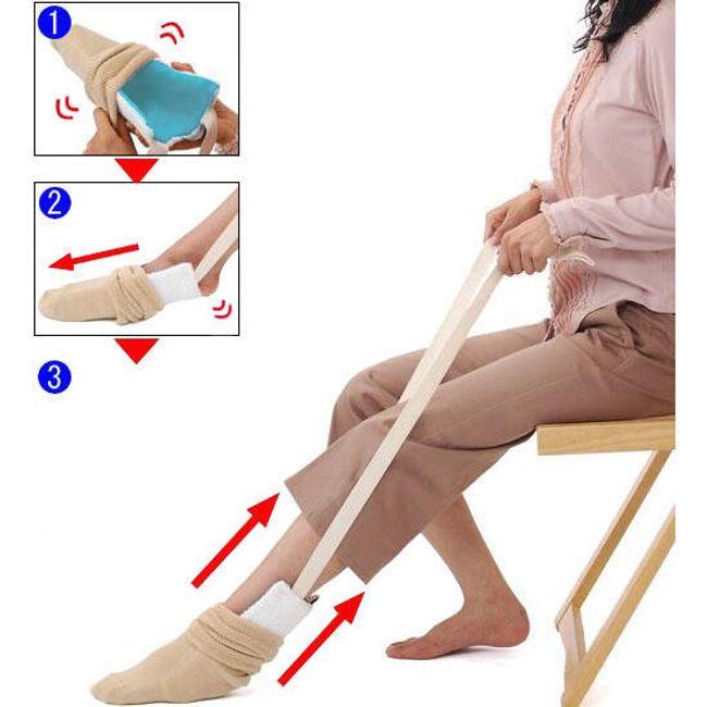Suport pentru încălțat șosete și ciorapi 1