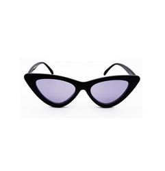 Kočičí sluneční brýle