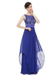 Дълга дамска рокля Abbigail