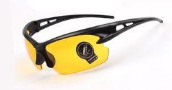 Sportske naočale za bicikliste