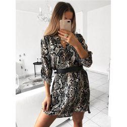 Женское платье Nikkie