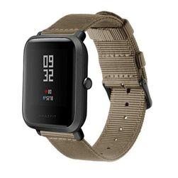 Zapasowy pasek do inteligentnych zegarków Xiaomi Huami Amazfit