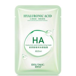 Хидратираща маска за лице CKO2