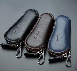 Usnjena torbica za ključe