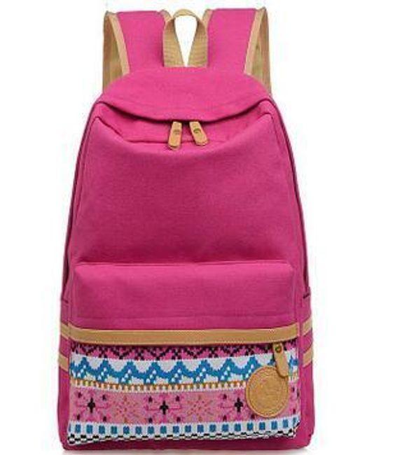 Рюкзак с рисунком - 7 цветов 1
