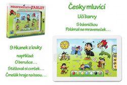 Igračka za decu na baterije RM_00180001