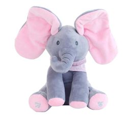 Пеещ плюшен слон