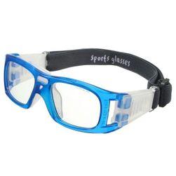 Sport védőszemüveg - 4 szín