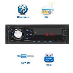 Автомагнитола AR14 AUX/USB/FM/Handfree