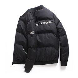 Muška zimska jakna Ruff - 4 varijante