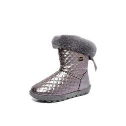 Ženska zimska obuća Glenys