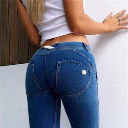 Elastyczne dżinsy damskie - 4 kolory