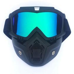 Лыжные очки с маской SKI110
