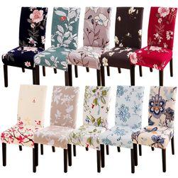 Navlaka za stolice Skylar