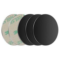 Металлическая пластина для магнитного держателя телефон M921