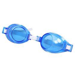 Dečije naočare za plivanje BZ2