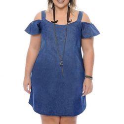 Джинсовое платье Decima
