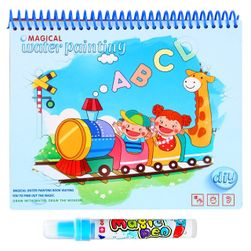 Детски книжки за оцветяване ДО02