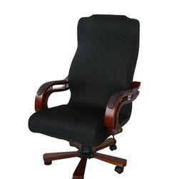 Эластичный чехол на офисное кресло