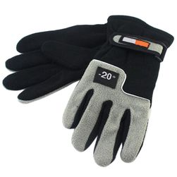 Мужские зимние перчатки для сильных морозов
