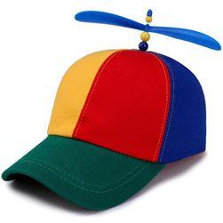 Детска шапка с въртяща се перка Kid