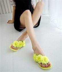 Ženske papuče Maia