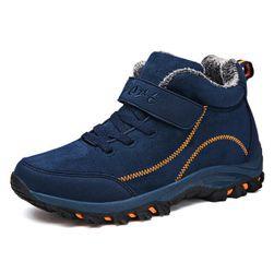 Unisex zimska obutev OL7 Modra - velikost 12