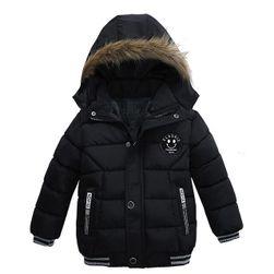 Детская куртка DB1