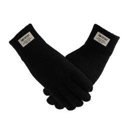 Mănuși bărbătești pentru touchscreen - diverse culori